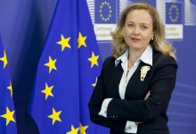 Photo of ECOFIN is optimistic