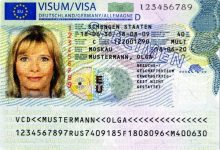 Photo of EU simplifies visa regime for Russia