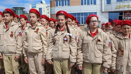 Putin Jugend