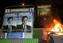 Photo of Era of Sarkozy