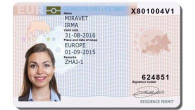 Photo of Europe introduces American-style residence permit