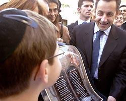 Photo of A book about the Greek-Jewish roots of Nicolas Sarkozy went on sale in Greece