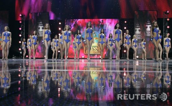 Miss Ukraine 2008