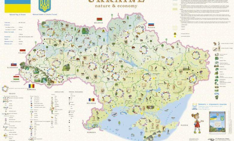 Ukraine nature economy map