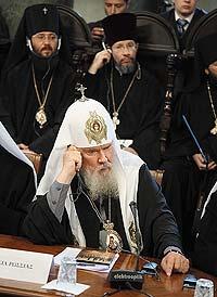Alexy II