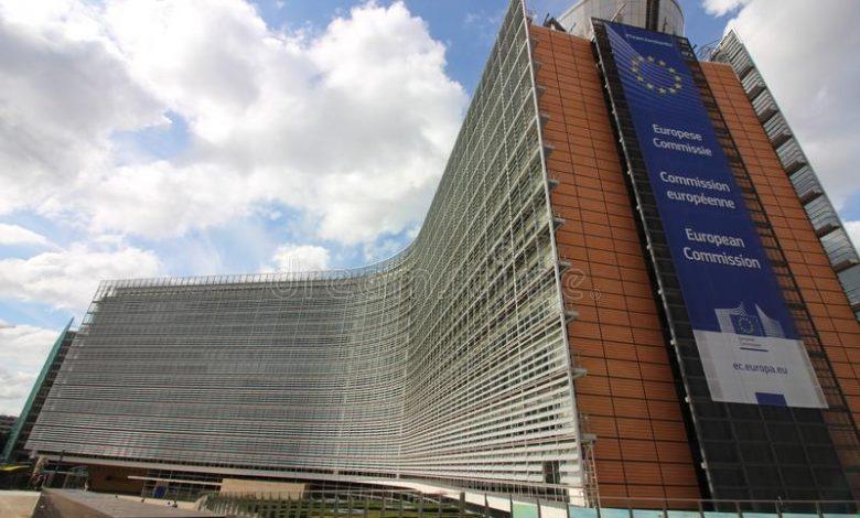 European Commision Building