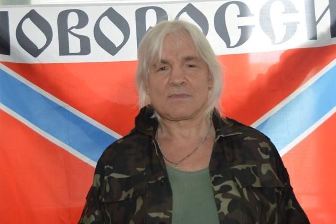 Yuri Yurchenko