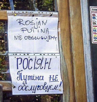 Dragi Ruski gosti - cuvajte svoje kosti!