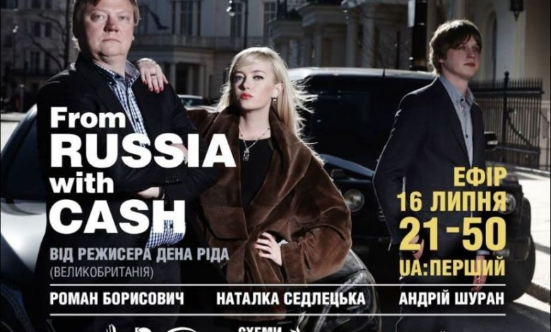 From Russia with Cash