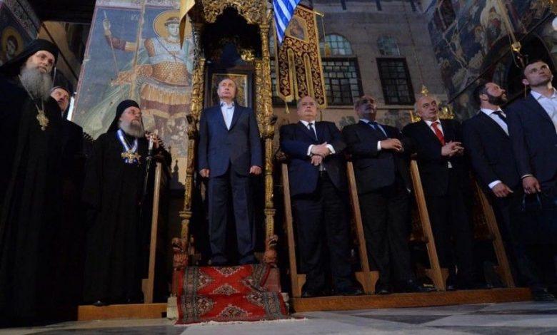 Putin Athos
