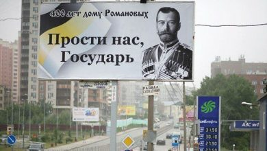 Photo of Solidarity with the homeland or with the KGB?