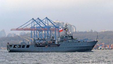 Ship NATO