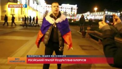 Photo of Russian flag and Russian padded jacket